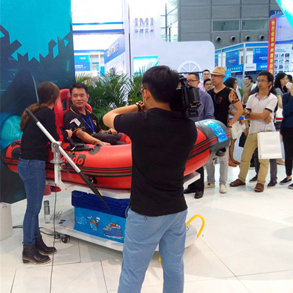 9D Virtual Drifting Boat